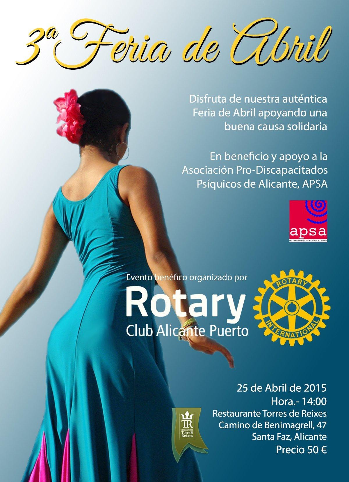 Feria de Abril 2015 - Rotary Club Alicante Puerto